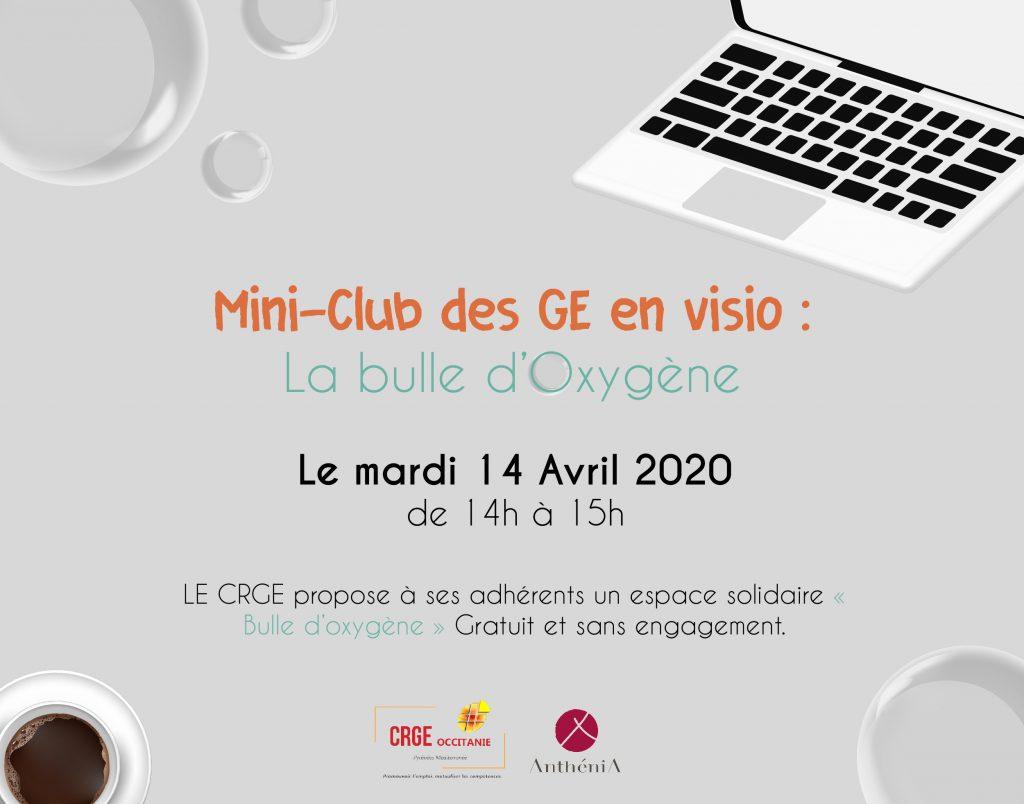 Mini-Club des GE : Conférence La bulle d'oxygène